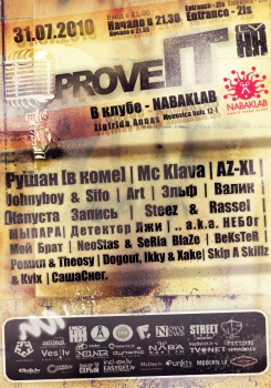 Prove It! Hip-hop marafons